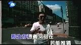 陈奕迅 - 爱是怀疑(国)