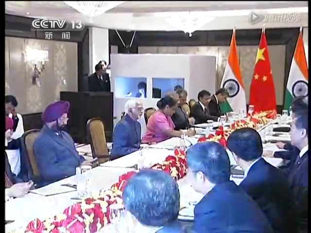 习近平会见印度副总统兼联邦院议长截图