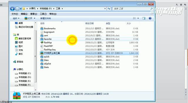 FTP网页上传工具操作使用视频教程