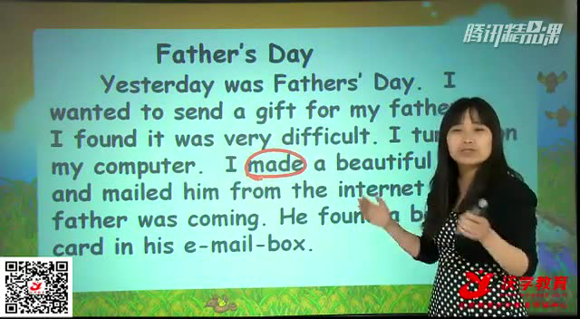 小学英语写作系列 father's day。