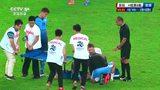 悉尼FC悍将飞踢郜林反受伤 倒地许久队医入场