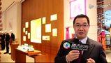 腾讯时尚专访 爱马仕大中华总裁曹伟名先生