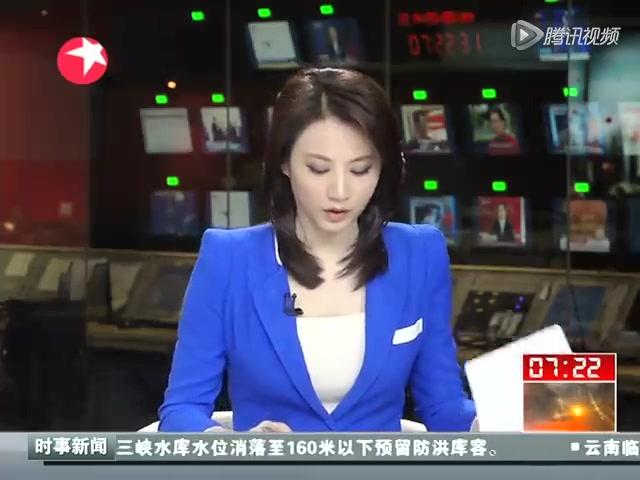缅甸查扣8名中国非法武装人员截图