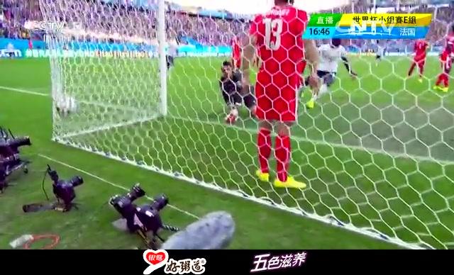 【瑞士集锦】瑞士2-5法国 开赛首例直接任意球得分截图