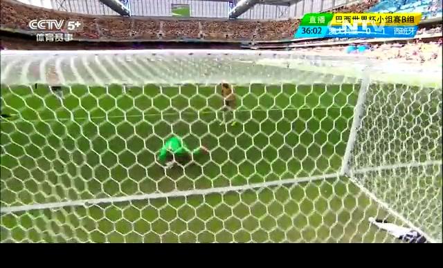 【西班牙集锦】澳大利亚0-3西班牙 小白助攻托妞一球截图