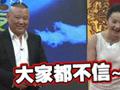 小陶虹自曝不愿意上节目,雷佳音自曝喝醉爱亲徐铮让小陶虹吃醋。