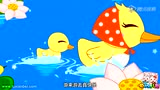 少儿歌曲 - 母鸭带小鸭 (3)
