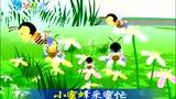 少儿歌曲 - 劳动最光荣 (2)