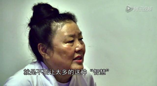 腾讯道学专访吴诚真方丈:读书与修行的关系截图
