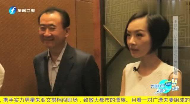 鲁豫有约大咖一日行,王健林谈起自己的爱好也是萌萌哒!