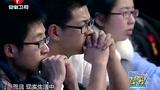 北大才女刘媛媛4分44秒演讲 让整个世界都沉默
