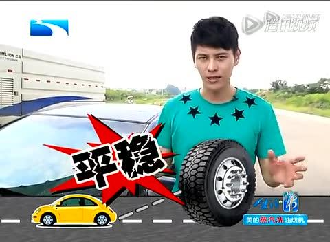 改造轮胎是否能对车速造成影响截图