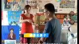 青州中饮马村15户村民:种了半年葱 到头一场空