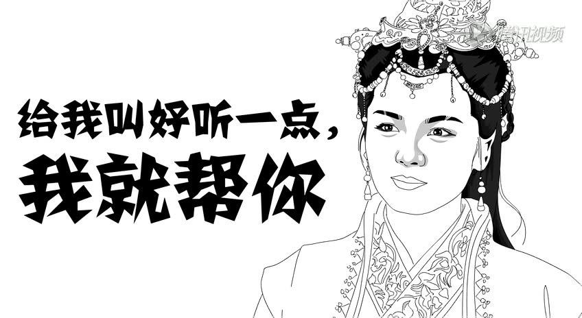 简笔笑画第七季01 简笔画《琅琊榜》人物