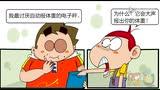 阿U有声漫画 ——《最讨厌的东西》
