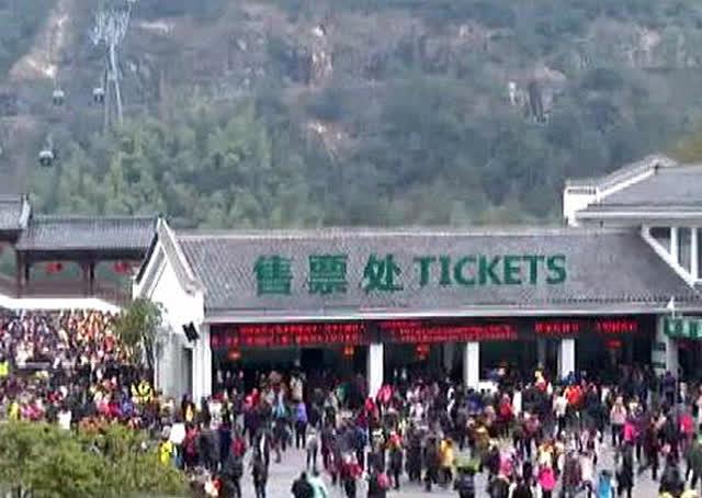 宁波雅戈尔动物园老虎咬人事件