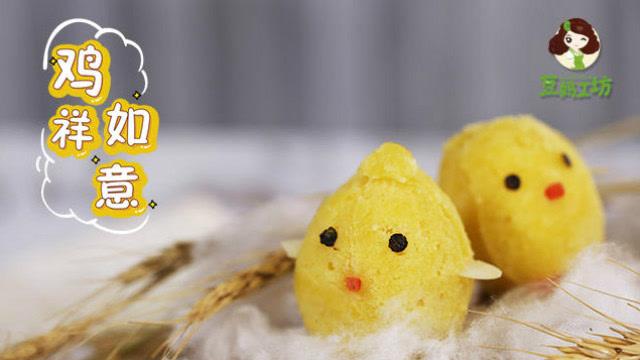 12个月宝宝辅食:冬季到了,给宝宝一个又萌又暖的小鸡蛋糕!