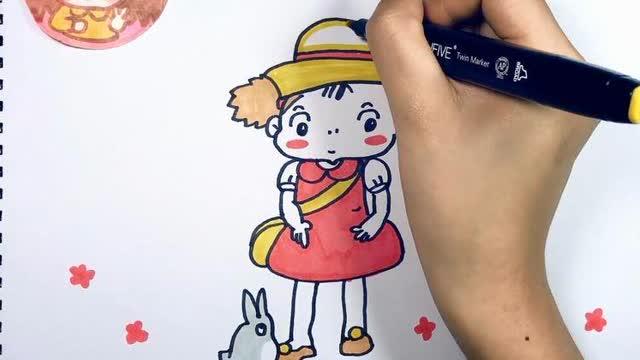 【可乐姐姐学画画】可爱小女孩和龙猫