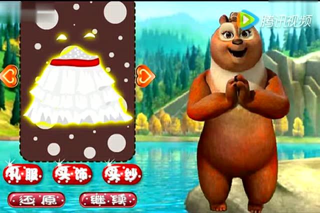 可爱熊大小时候