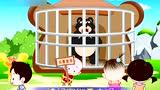 少儿歌曲 - 去动物园 (1)