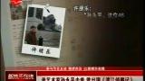 老艺术家孙永平去世 曾出演《渡江侦察记》