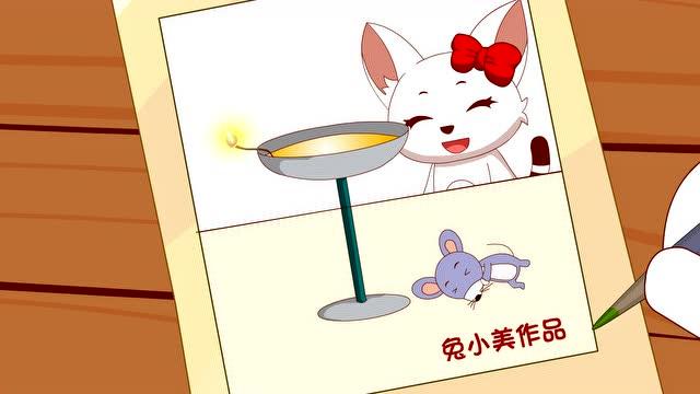 小老鼠上灯台兔小贝儿歌