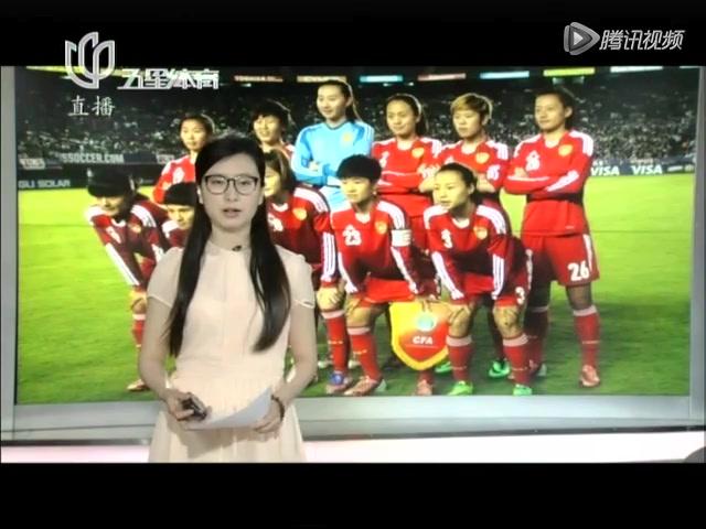 加时遭遇压哨绝杀  中国无缘女足亚洲杯决赛截图