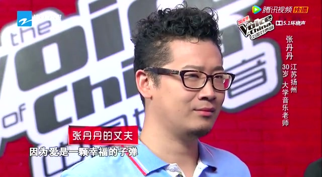 独播:音乐老师张丹丹唱汪峰作品 那英:唱的比我好截图