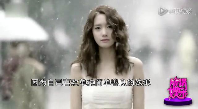 张翰称喜欢单纯善良女孩:不会选择赵丽颖