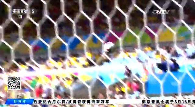 比利时再现替补绝杀  1-0胜俄罗斯提前晋级截图