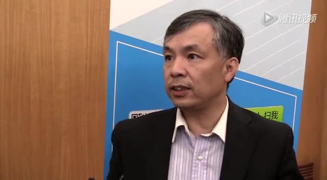 汉能投资董事长兼首席执行官陈宏截图