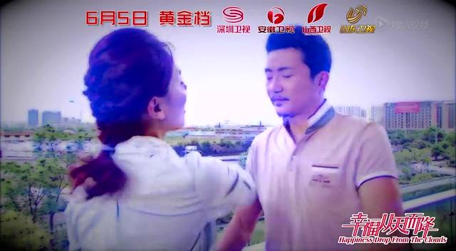 刘涛献唱《幸福从天而降》插曲截图