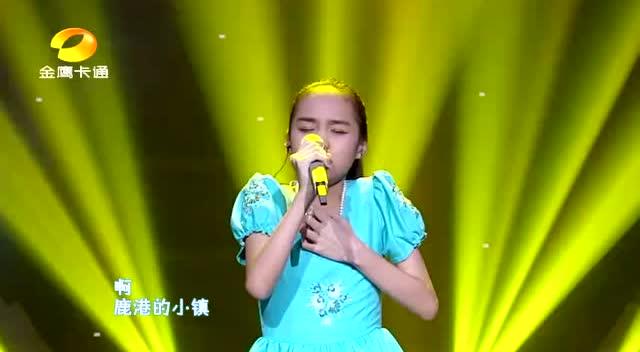 11岁小姑娘唱哭观众 惊艳全场