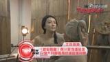 《新金瓶梅》龚�h菲饰潘金莲 尺度大开颠覆传统潘金莲形象