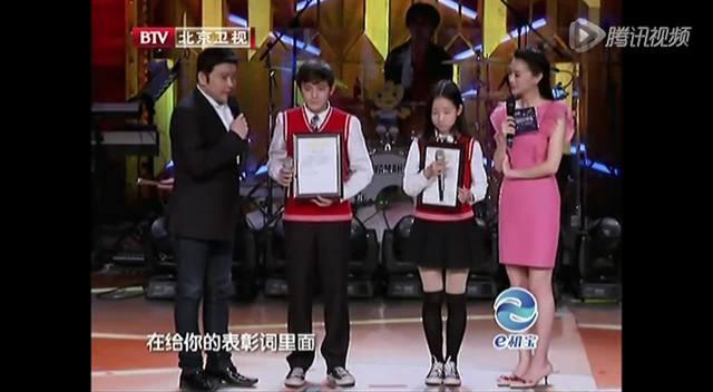 《音乐大师课》宫瑜聪吴俊飞合唱东方之珠