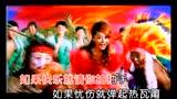 王菲菲 - 大篷车