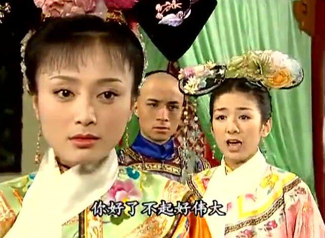 小燕子被永琪接回宫,知画直接拿儿子讽刺她,真嚣张!图片