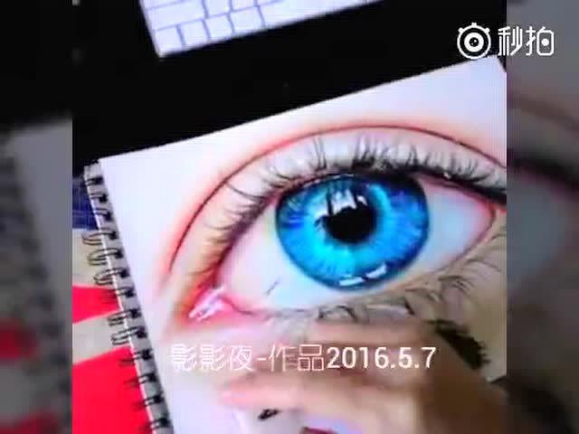手绘彩铅画:蓝眼睛