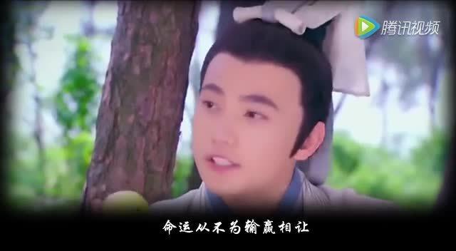 杨洋王源的无情张小凡 都是偏偏少年郎