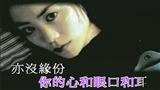 王菲 - 暗涌(Live)