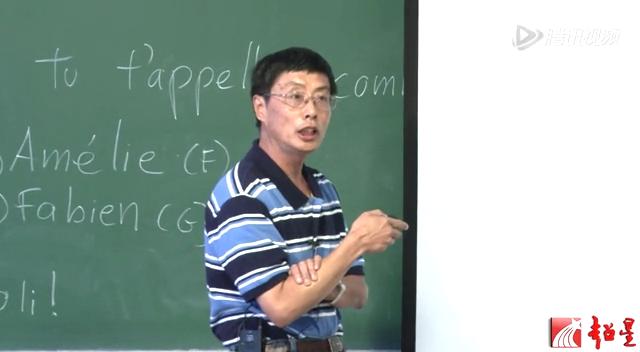 高分子材料与工程-功能高分子材料