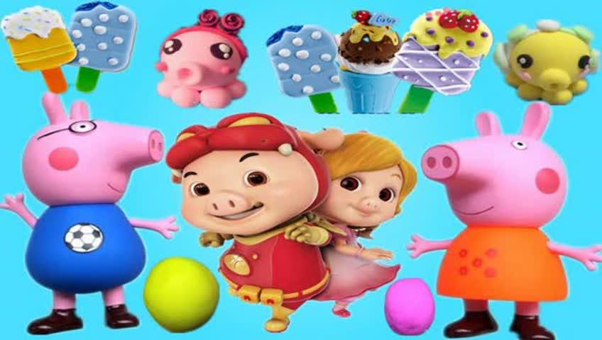 亲子游戏 小猪佩奇乔治派对培乐多粘土制作手工冰淇淋雪糕奇趣蛋