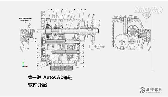 CAD机械班 AutoCAD基础