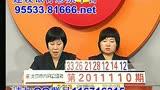 建设银行福利彩票双球www.dllssc.com 多利来