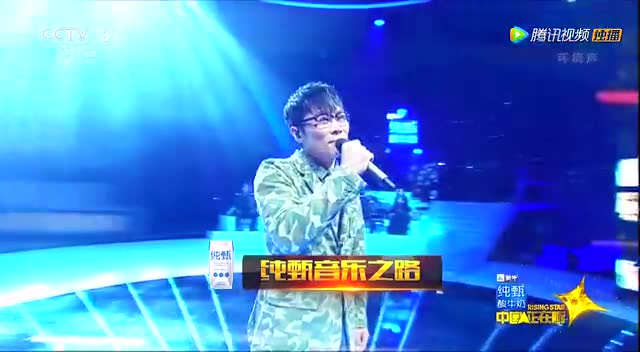 独播:赵浴辰胜吴思思获最终冠军 获百万签约费开启星途截图