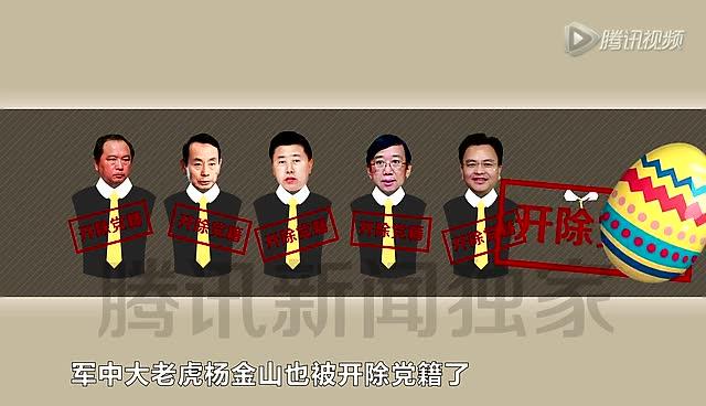 """三分钟动画展示四中全会""""法治中国""""蓝图截图"""