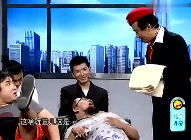 崔志佳和潘斌龙爆笑小品:第一次坐飞机