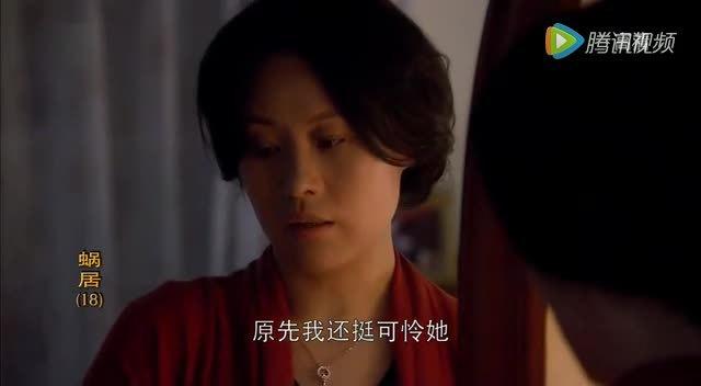 《蜗居》中宋思明老婆的一段话,看哭了多少人