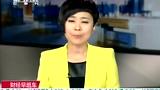 港媒称中国前首富宗庆后被砍 或因打击报复