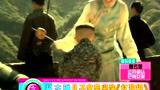 杨志刚儿子客串出演《打狗棍》